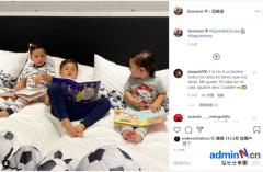IM体育官网app:梅西晒三个儿子居家
