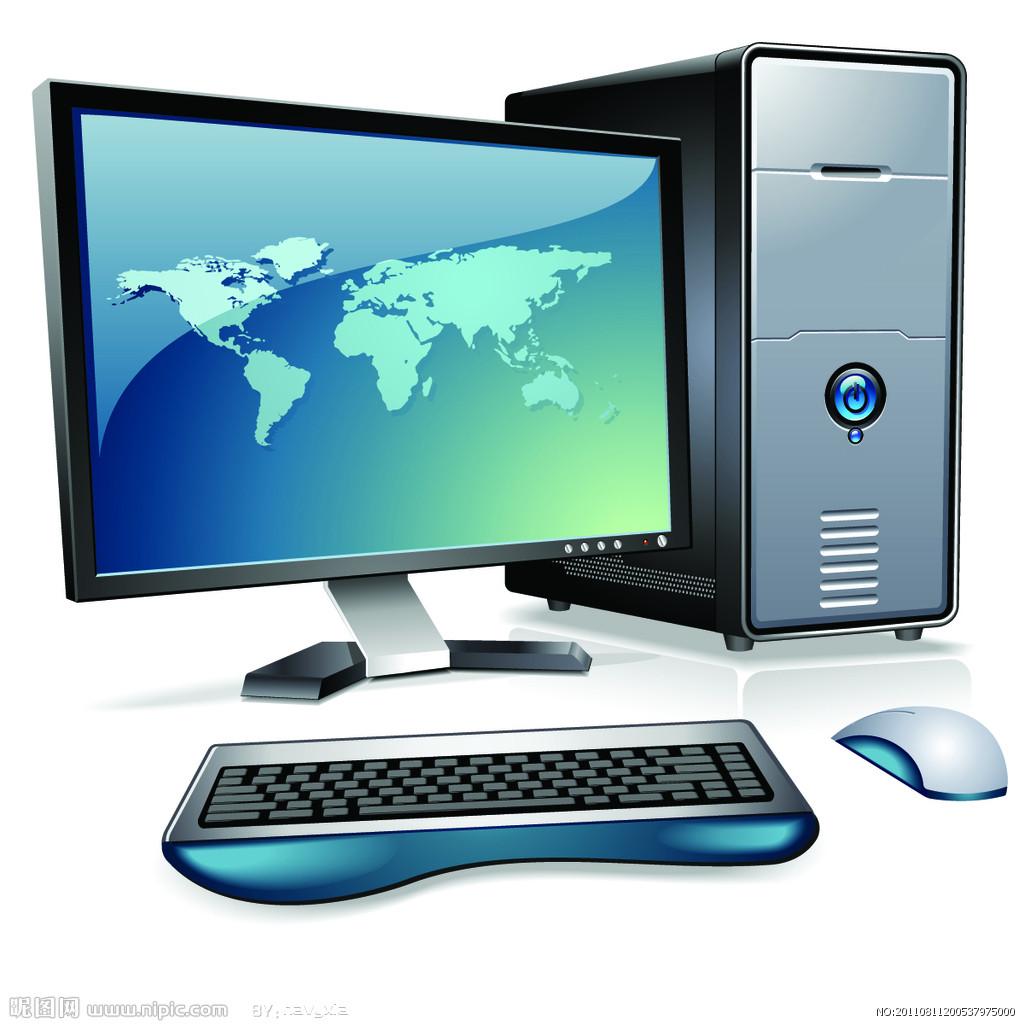 计算机的日常维护